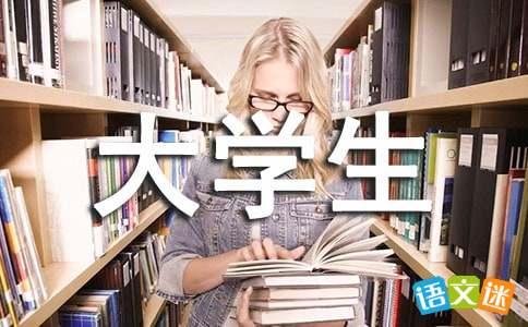大学生暑期家教社会实践心得体会-轻博客