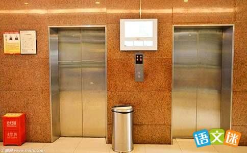 梦见坐电梯是什么意思以及梦到电梯急速上升下坠有什么预兆-轻博客
