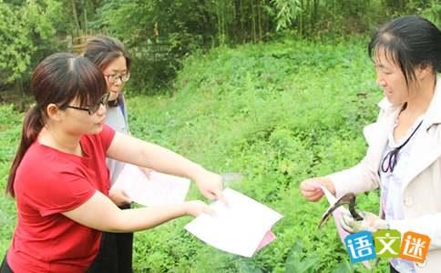 三八妇女节祝福语短信