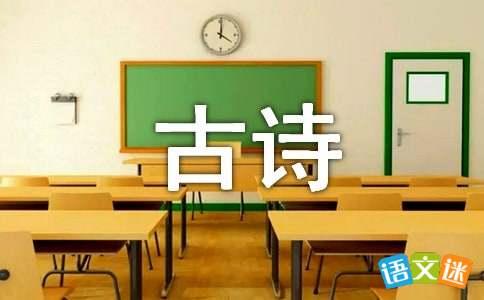 王昌龄古诗从军行七首