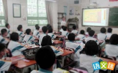 小学六年级语文教学计划(精选10篇)