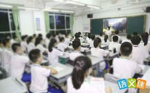 【精华】语文教学计划范文5篇