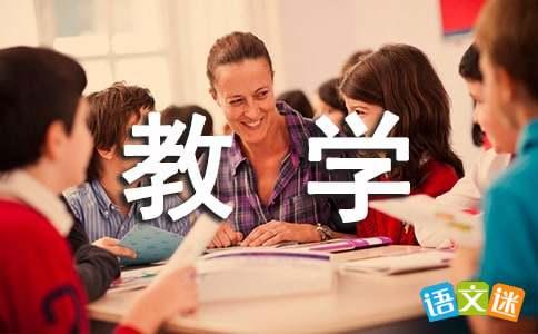 语文教学计划范文3篇