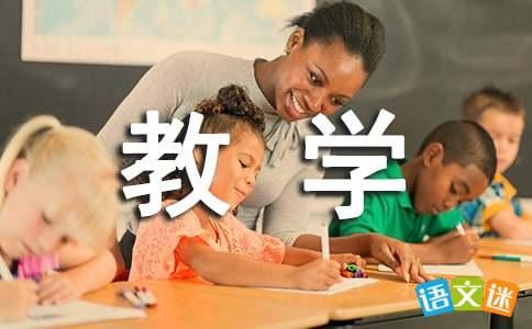 语文教研组教学计划