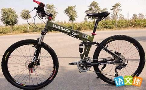 自行车棚的安全标语-轻博客