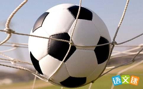 中国足球梦口号-轻博客