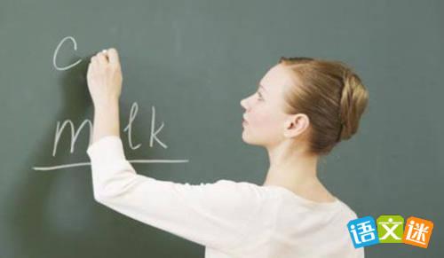一年级拼音教学课件-轻博客
