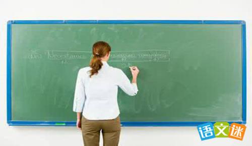 三年级语文上册《登高》教学设计-轻博客