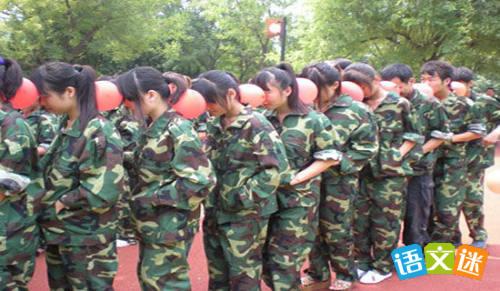 2017年夏令营军训标语口号