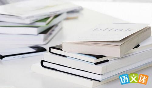 五类励志书籍-轻博客
