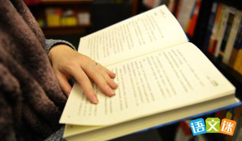 《人生因阅读而气象万千》读后感-轻博客